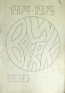 bcover197475-7