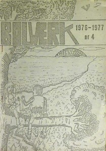 bcover197677-4