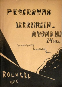 pboekjella1962