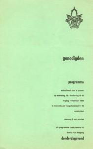 pbschoolfeest1968